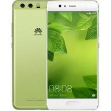 Huawei P10 4/64Гб EU (зеленый)