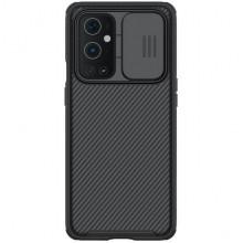 Чехол Nillkin CamShield Pro OnePlus 9 Pro