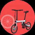 Электровелосипеды (7)
